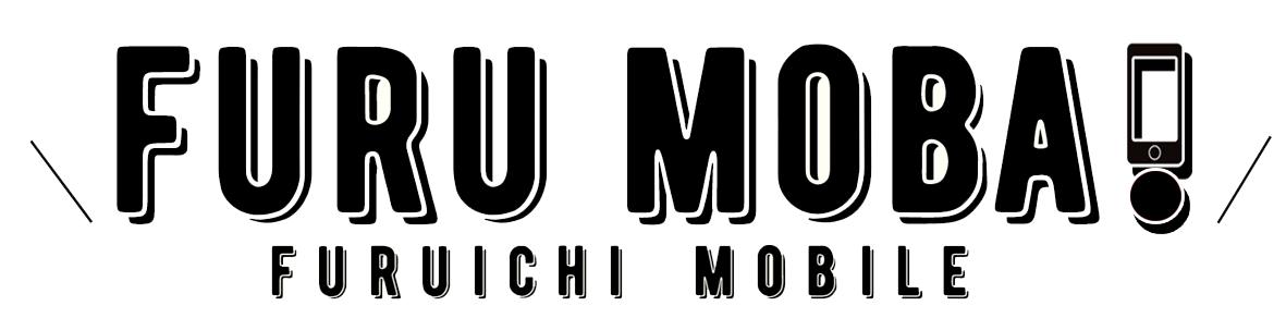 スマホ・タブレット買取のフルモバ【公式サイト】